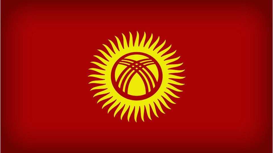 Kırgızistan Bayrağı