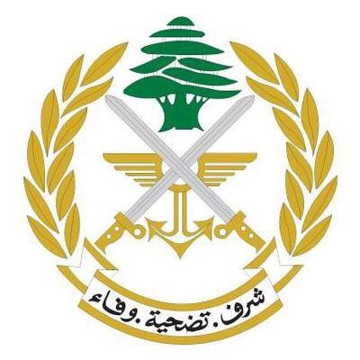 الجيش اللبناني متضامن مع المتظاعرين ومطالبهم المحقة