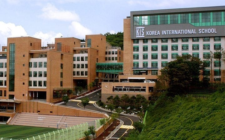Korea International School | Gangnam-gu, Seoul