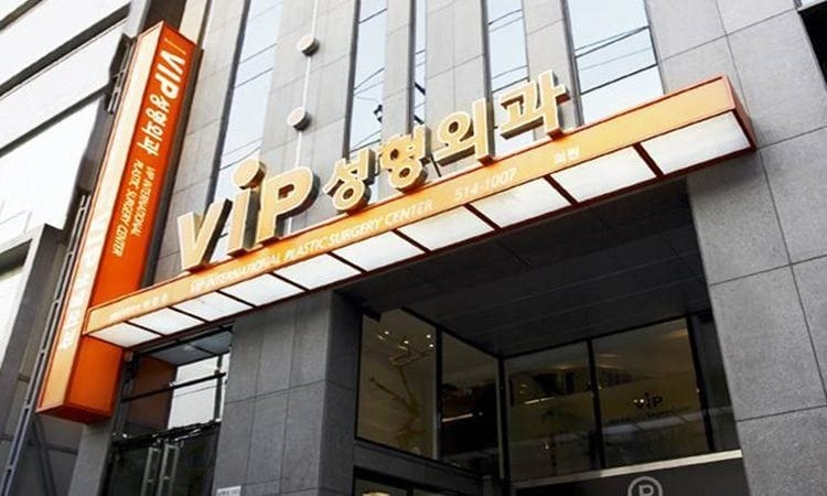 VIP International Plastic Surgery Center | Gangnam-gu, Seoul