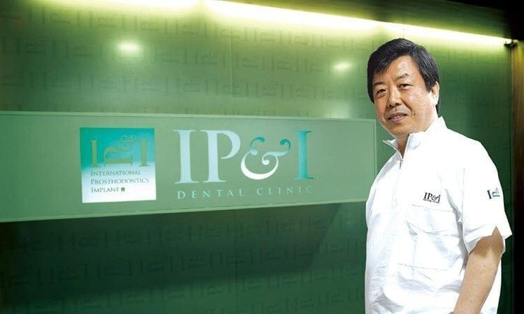 IP & I Dental Clinic   Jongno-gu, Seoul