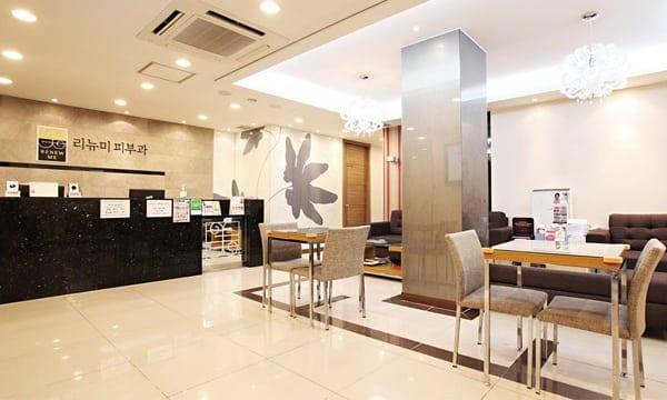 Renew me Clinic   Busanjin-gu, Busan