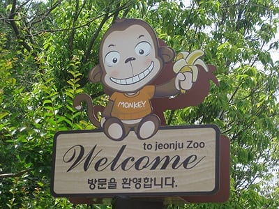 Jeonju Zoo | Deokjin-gu, Jeollabuk-do