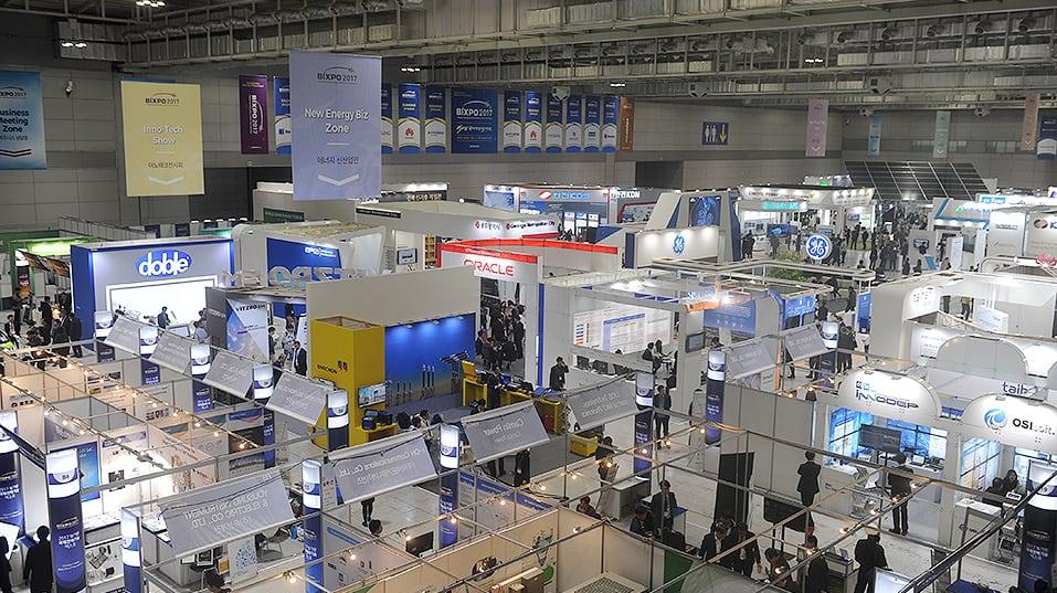 Kimdaejung Convention Center | Seo-gu, Gwangju