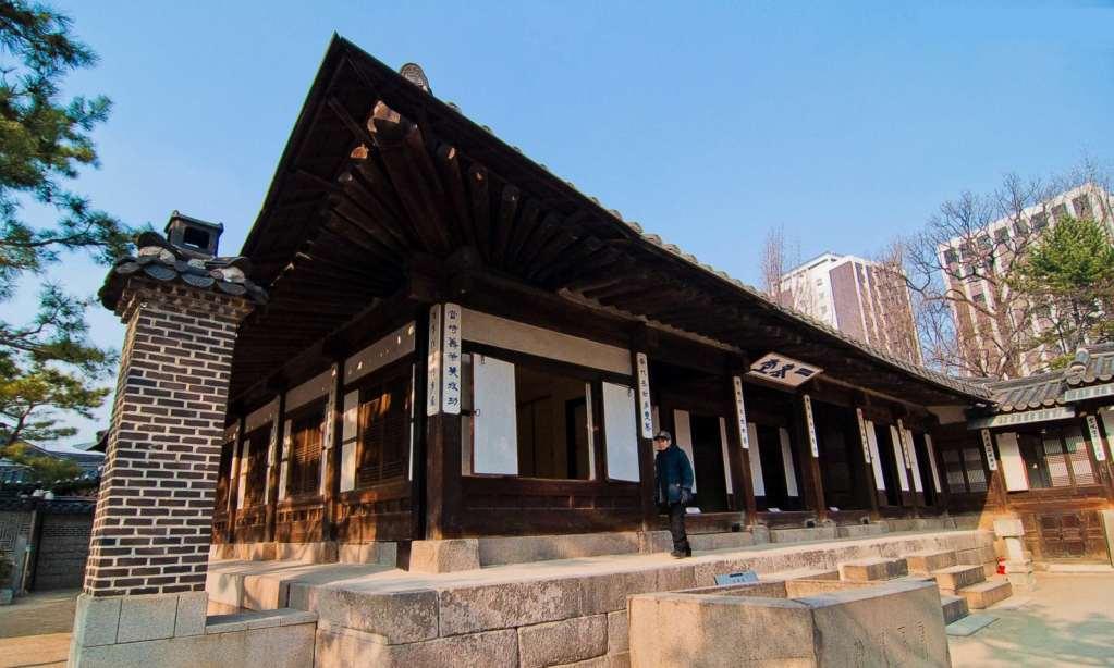 Unhyeongung Palace | Jongno-gu, Seoul