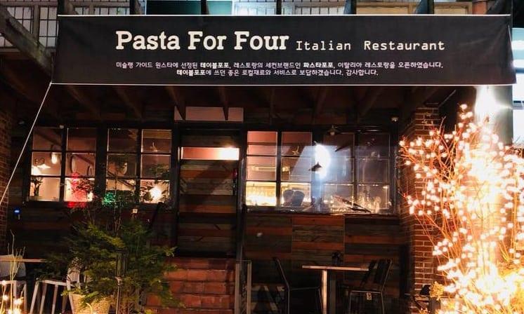 Pasta for Four | Seocho-gu, Seoul