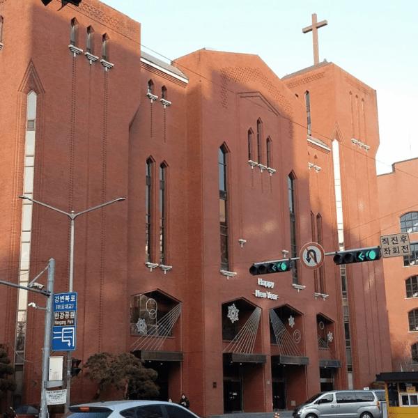 Onnuri Church | Yongsan-gu, Seoul
