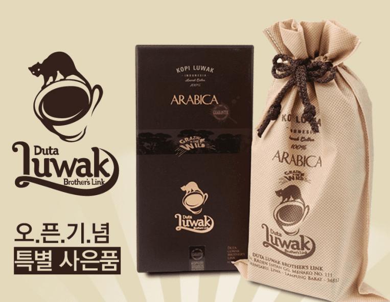 chuseok gift sets coffee