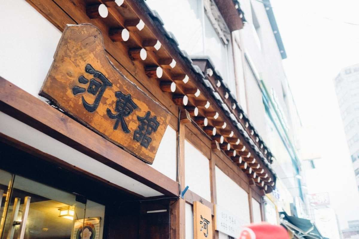 10 oldest restaurants in Seoul