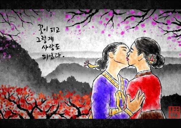 Heezy Yang Art 2