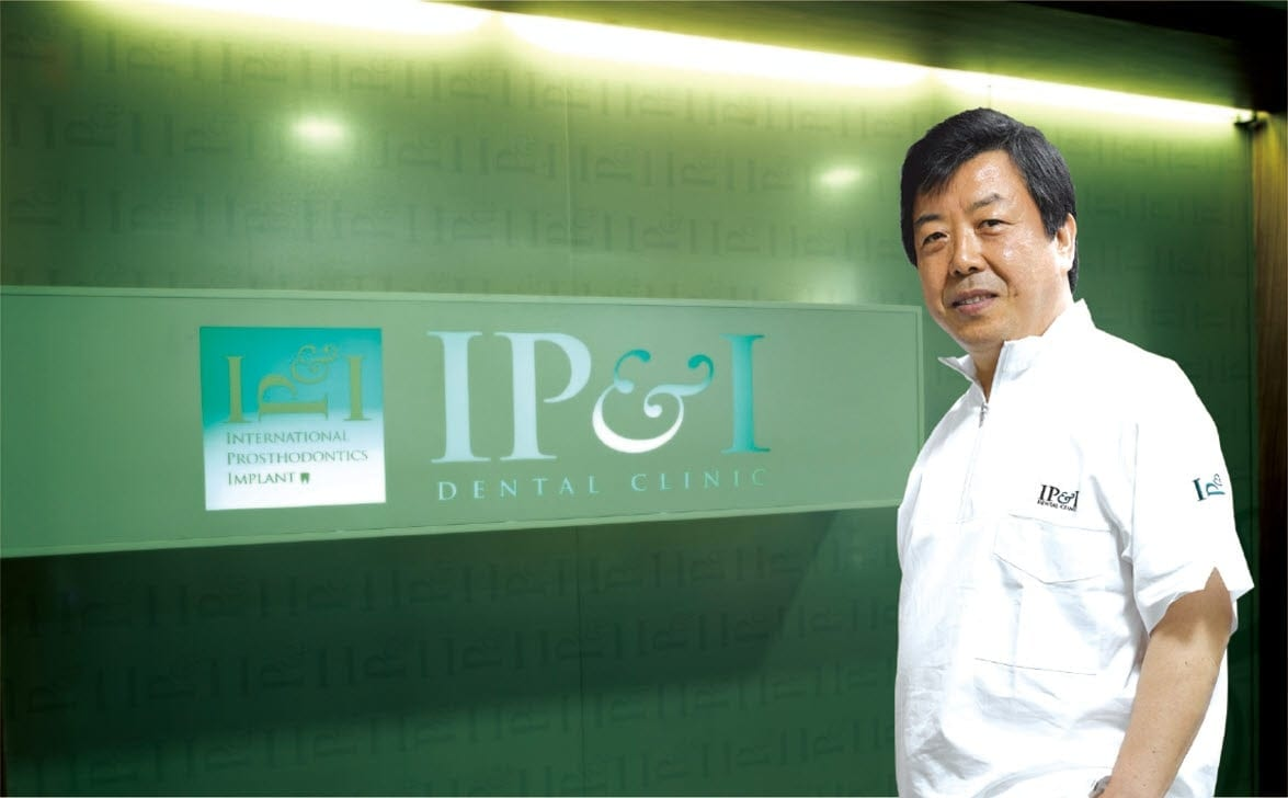 English speaking Dentists in Seoul, Korea ip & i dental clinic