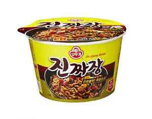 Jin Jjajang Ramen 진짜장 korean ramen guide