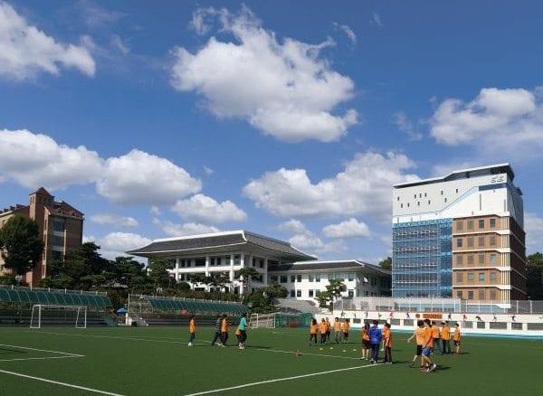seoul-international-school