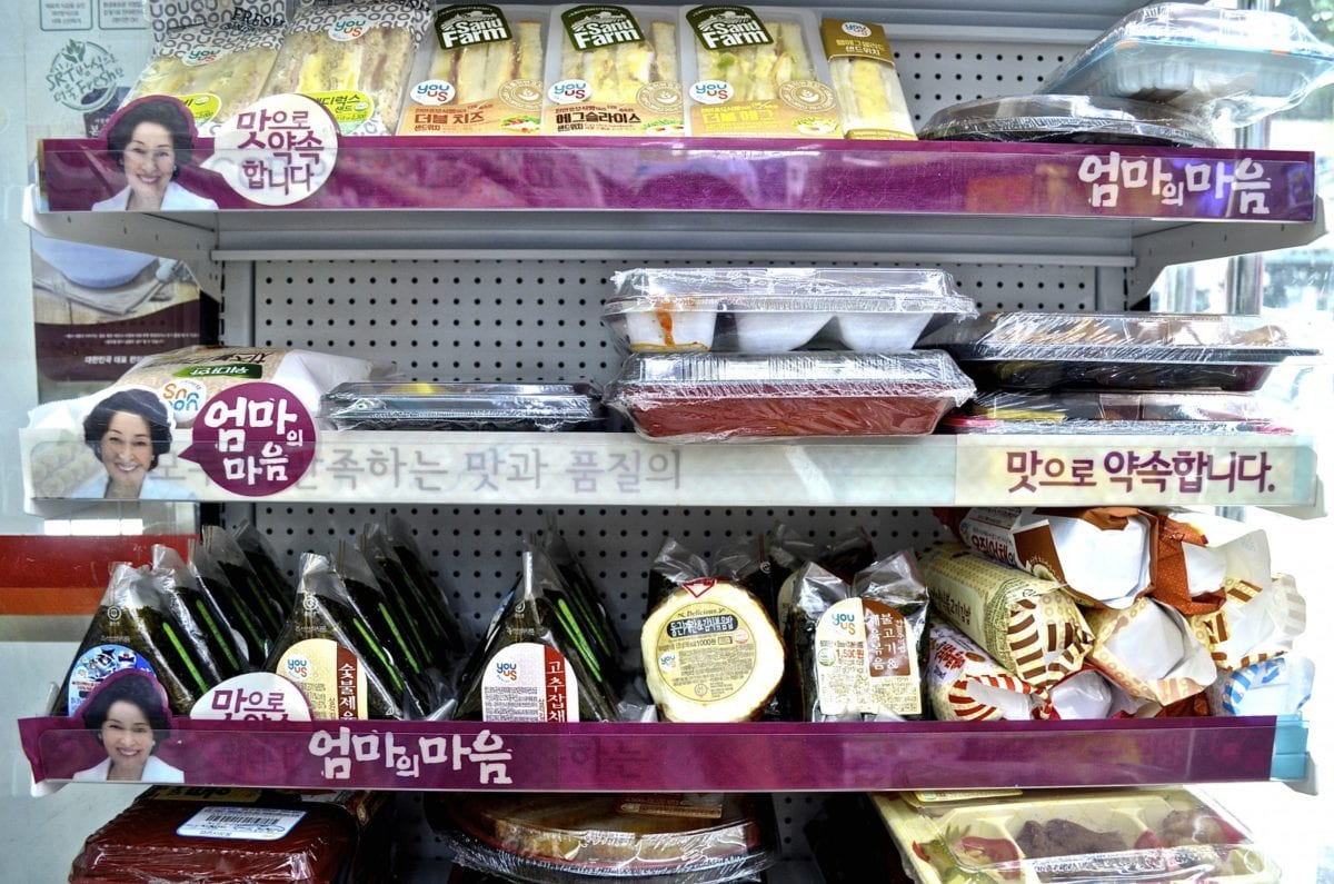 korean convenience stores lunch boxes