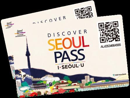 Discover Seoul Pass: The Magnificent Museum Trek | 10 Magazine Korea