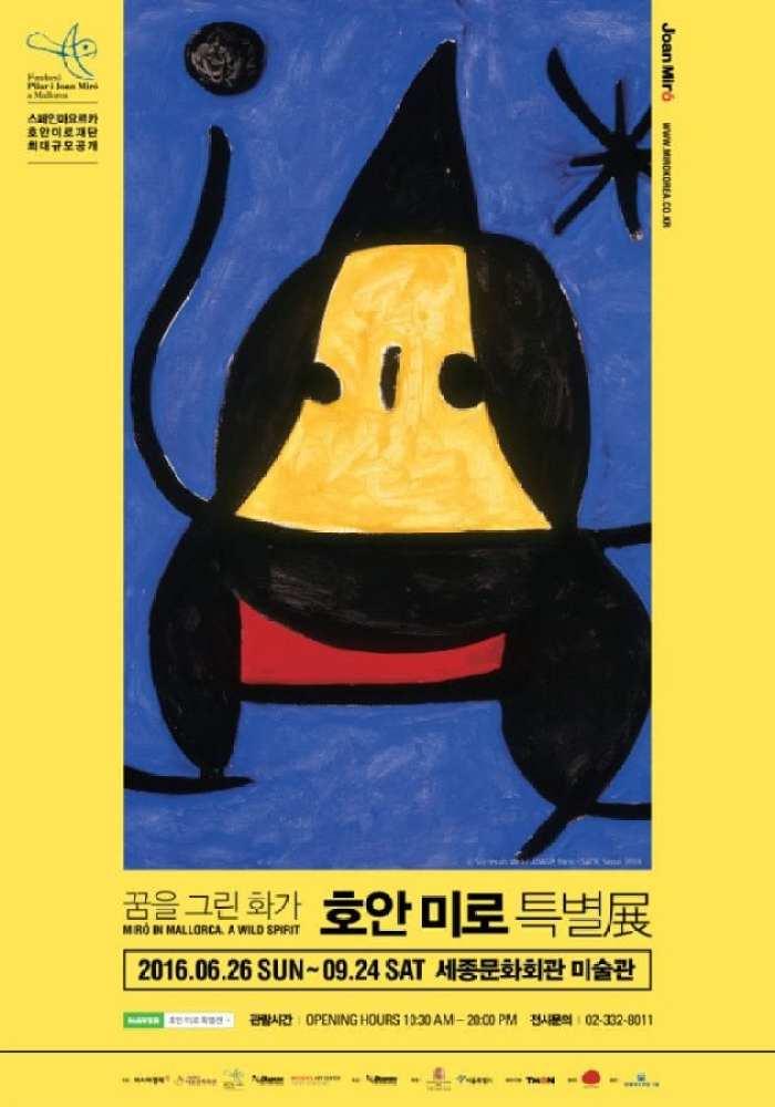 seoul art exhibitions miro 1