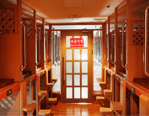 korean jjimjilbang 10 magazine siloam sauna snorers room