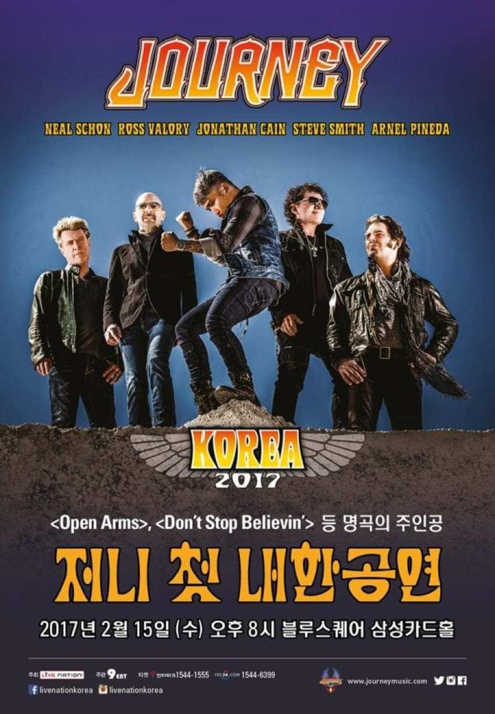 journey live in seoul korea