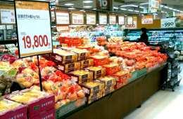 groceries in Korea