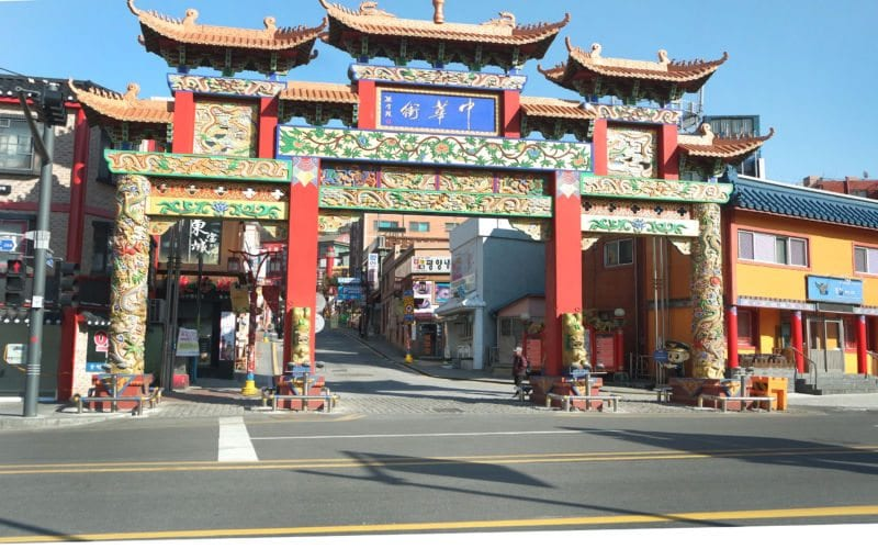 Day Trips to Take Outside of Seoul chinatown