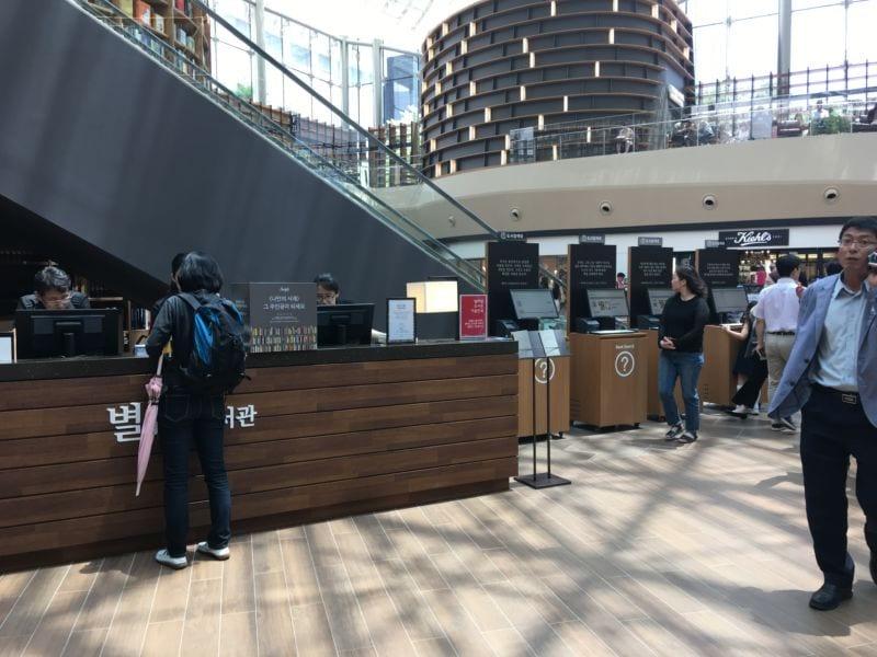 Coex library entrance