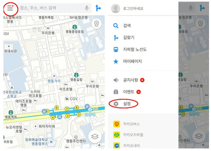 KakaoMap App Now Has English