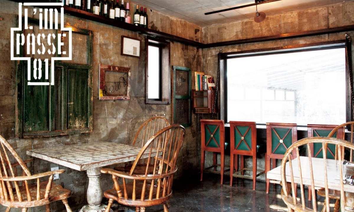 L'Impasse 81 French Restaurant Seoul