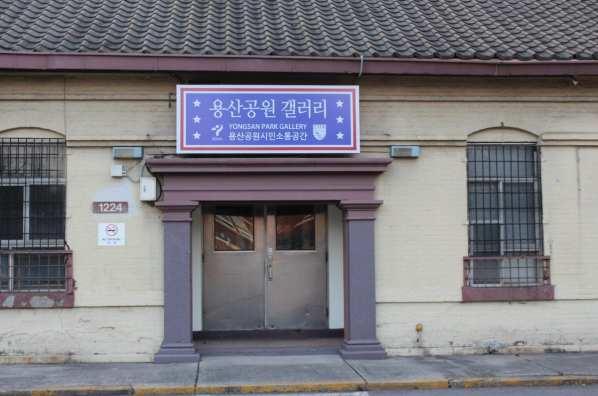 Yongsan Gallery, Camp Kim, USO Building, Camp Coiner