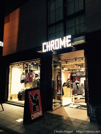 CHROME原宿店