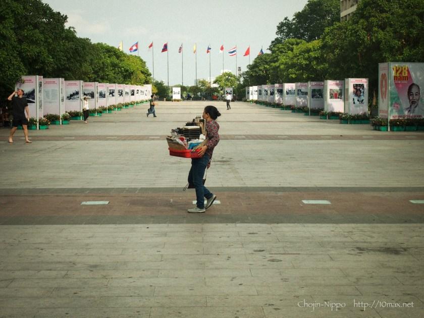 ベトナム, ホーチミン