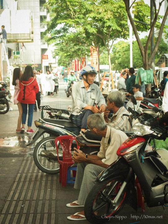 ベトナム, ホーチミン, Vietnam, Ho chi minh