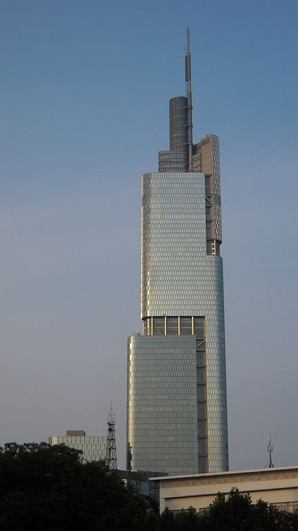 Zifeng Tower, China