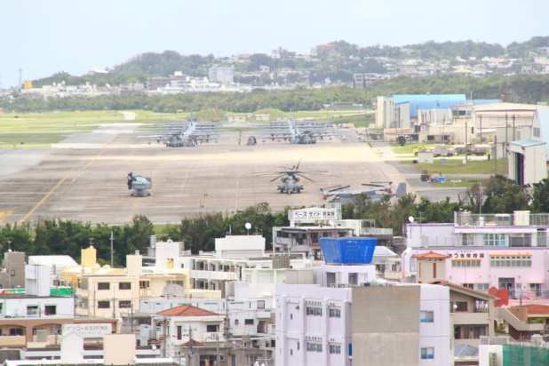 Most Dangerous Airports - MCAS in Futenma