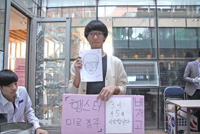 2013-강동구