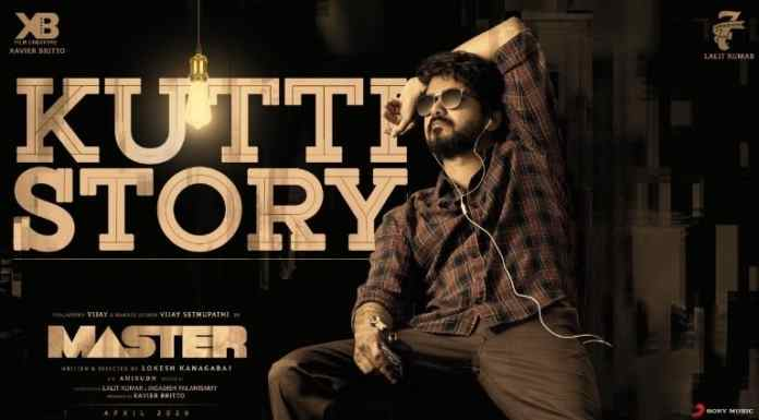 Master Kutty Story Song Lyrics