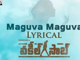 Maguva Maguva Song Lyrics