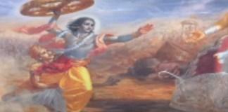 DD1 Ath Shree Mahabharat Katha Song Lyrics