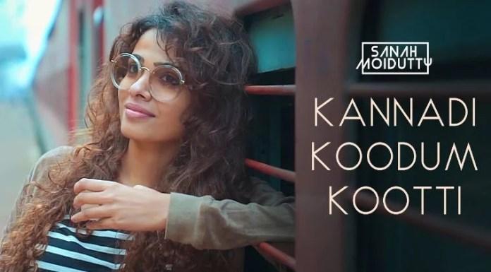 Kannadi Koodum Kootti Song Lyrics
