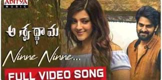 Ninne Ninne Song Lyrics Ashwathama