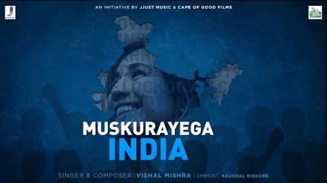 Muskurayega India Song Lyrics