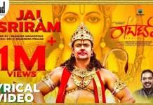 Jai Sriram Song Lyrics