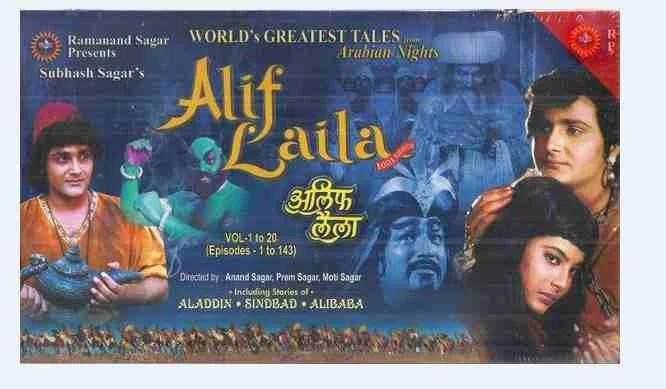 Alif Laila Title Song Lyrics