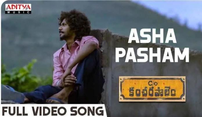 Asha Pasham Song Lyrics