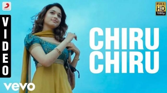 Chiru Chiru Chinukai Song Lyrics
