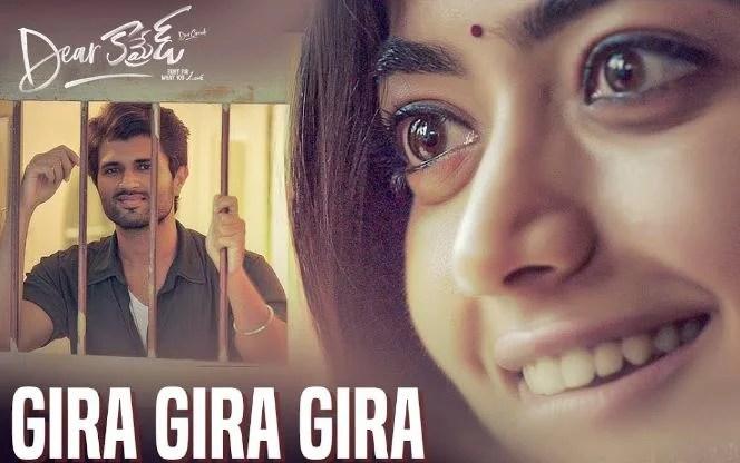 Gira Gira Gira Song Lyrics