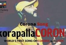Korapalla Corona Song Lyrics
