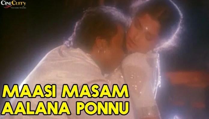 Maasi Masam Alana Ponnu Song Lyrics