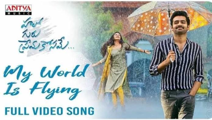 My World Is Flying Song Lyrics