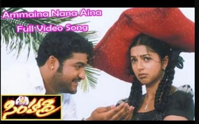 Ammaina Nannaina Song Lyrics