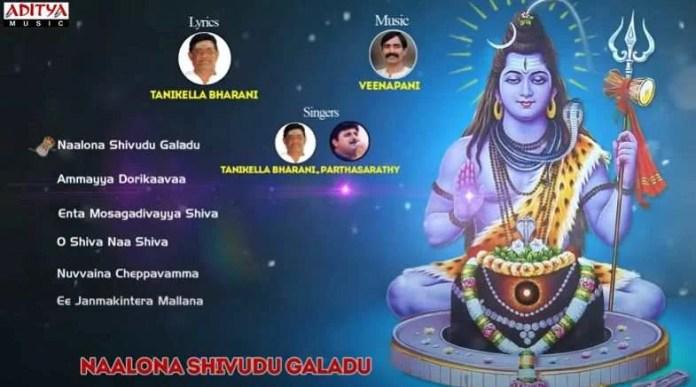 Nalona Sivudu Galadu Song Lyrics